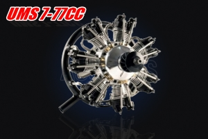 UMS 7-77CC GLOW RADIAL ENGINE (Pre Order Only)