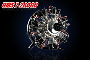 UMS 7-260CC RADIAL PETROL ENGINE (Production by Order only Mininum 5)